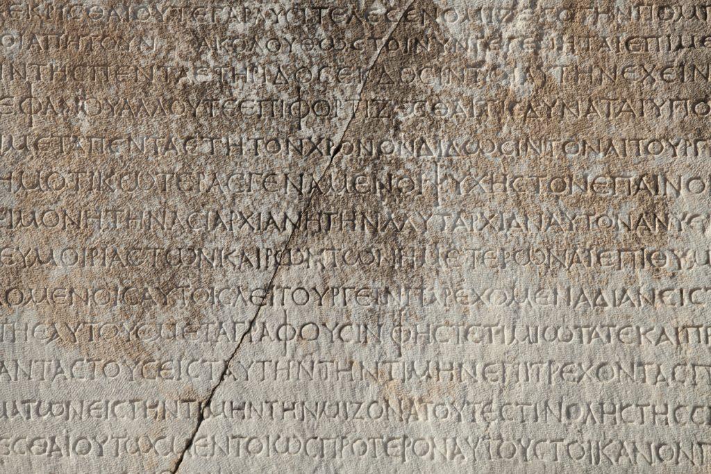Greek Ancient Writing
