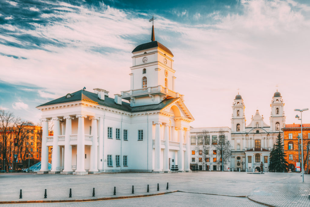 Minsk City Hall on Freedom Square